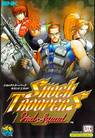 shock troopers 2nd squad rom