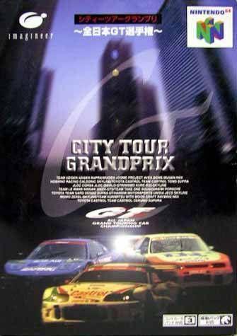 City-Tour GP - Zennihon GT Senshuken