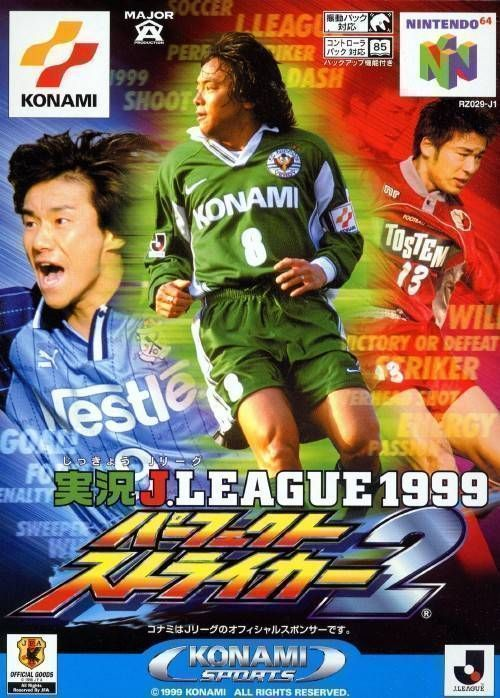 Jikkyou J.League 1999 - Perfect Striker 2