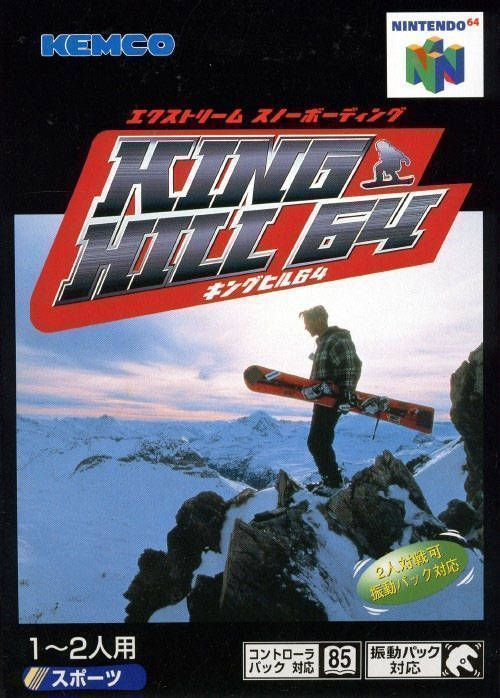 King Hill 64 - Extreme Snowboarding