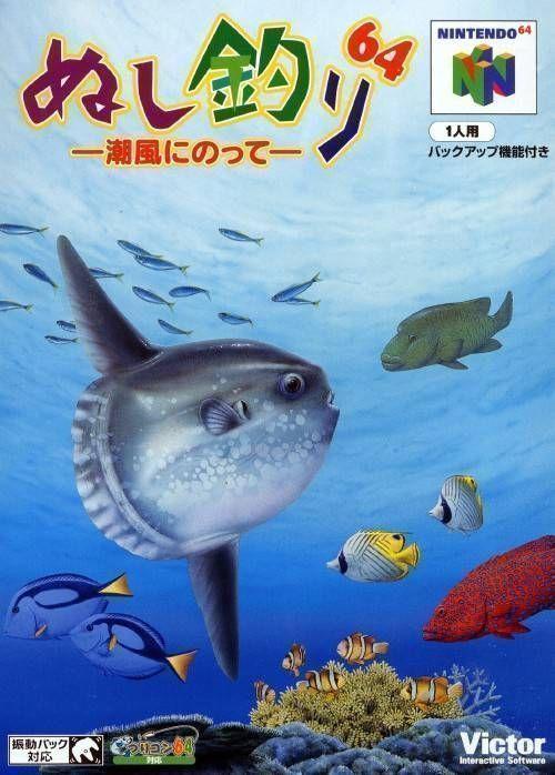 Nushi Tsuri 64 - Shiokaze Ni Notte