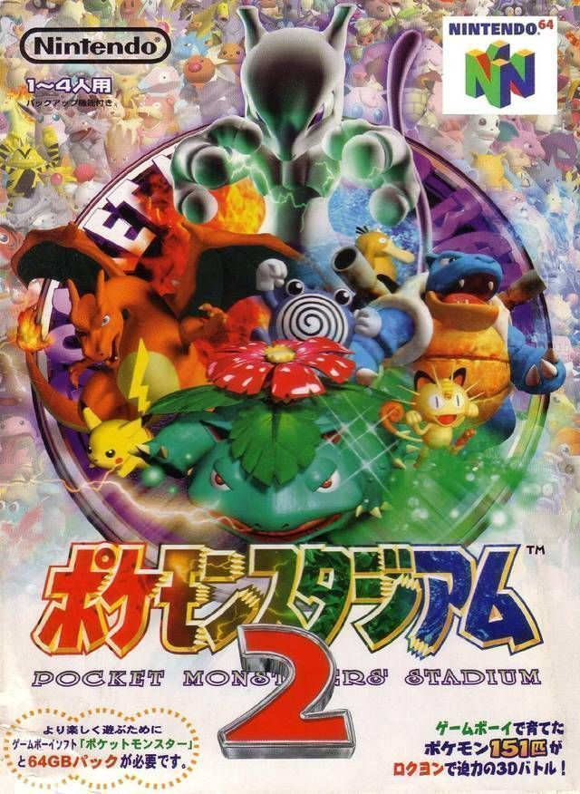 Pocket Monsters Stadium 2
