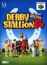 derby stallion 64 rom