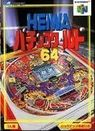 heiwa pachinko world 64 rom