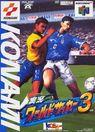 jikkyou world soccer 3 rom
