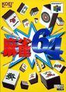mahjong 64 (koei) (!) rom