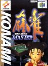 mahjong master rom