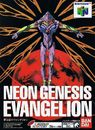 neon genesis evangelion rom