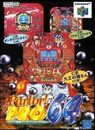 parlor! pro 64 - pachinko jikki simulation game rom