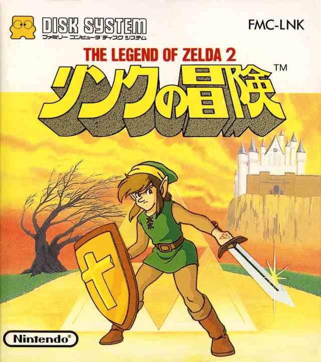 Link No Bouken - The Legend Of Zelda 2 (Rev 1)