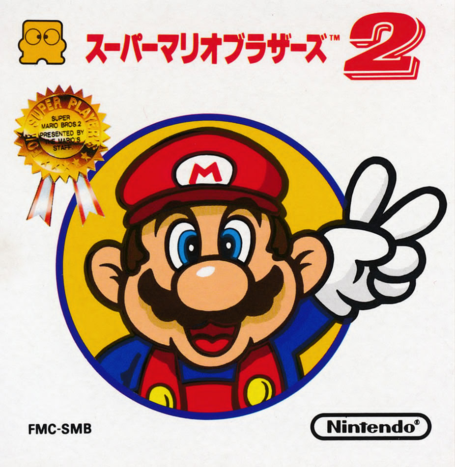Super Mario Brothers 2 (Alt 1)