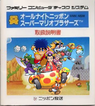 all night nippon super mario brothers (promotion card) rom