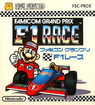famicom grand prix - f1 race rom