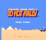 famicom grand prix ii - 3d hot rally (alt 1) rom