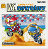 vs. excitebike rom