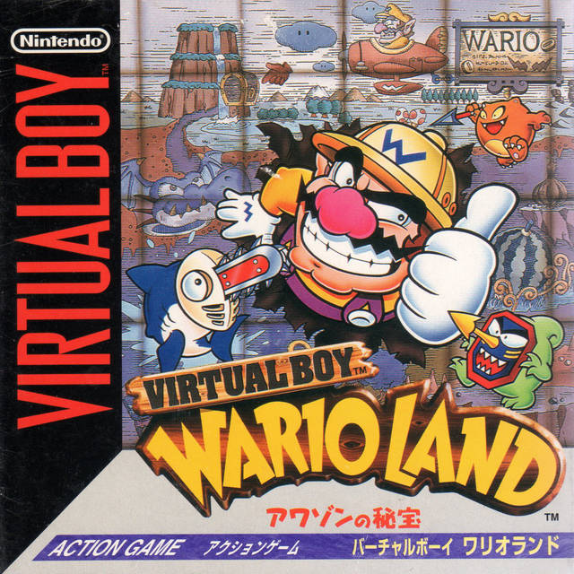 Virtual Boy Wario Land (Japan, USA)