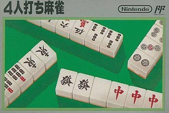 4 Nin Uchi Mahjong [h1]
