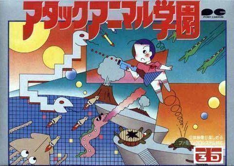Attack Animal Gakuen [h1]