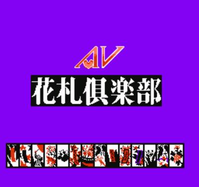 AV (Card Game)