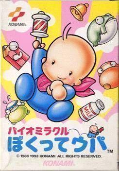 Bio Miracle Bokutte Upa (AKA Mario Baby)