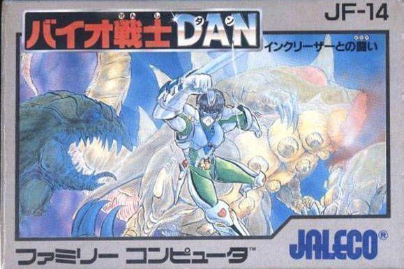 Bio Senshi Dan - Increaser Tono Tatakai [hM66]