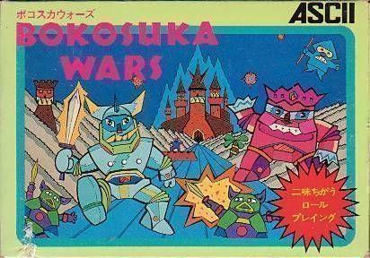 Bokosuka Wars (ASCII Chinese) (Bokosuka Wars Hack)