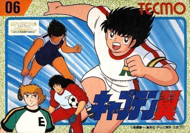 Captain Tsubasa Gba Download English