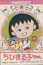 Chibi Maruko Chan - Uki Uki Shopping [hM04]