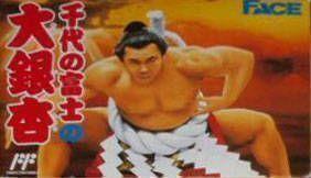 Chiyo No Fuji No Ooichou [hFFE]