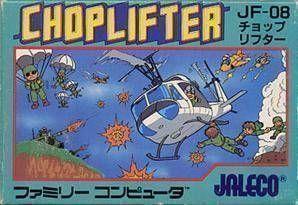 Choplifter [hM03][a1]