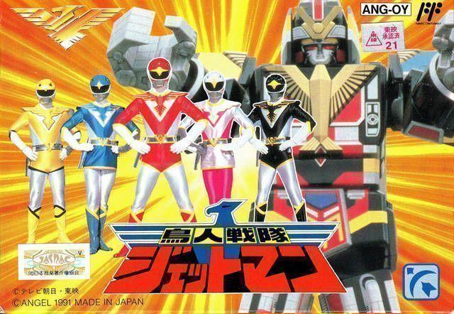Choujin Sentai - Jetman [T-Eng]