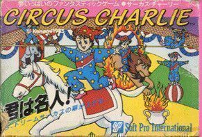 Circus Charlie [T-Swed]