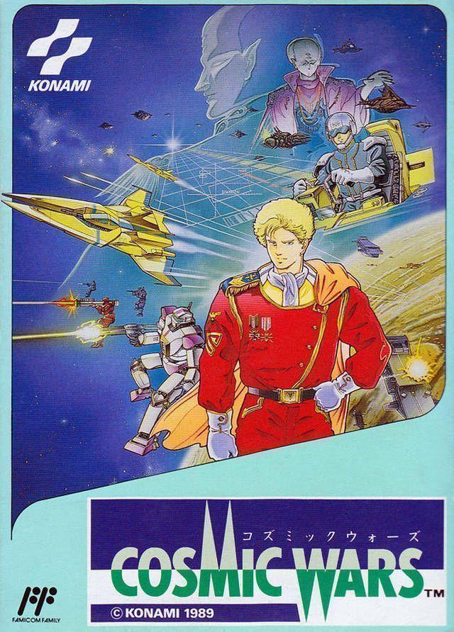 Cosmic Wars [T-Eng0.993]
