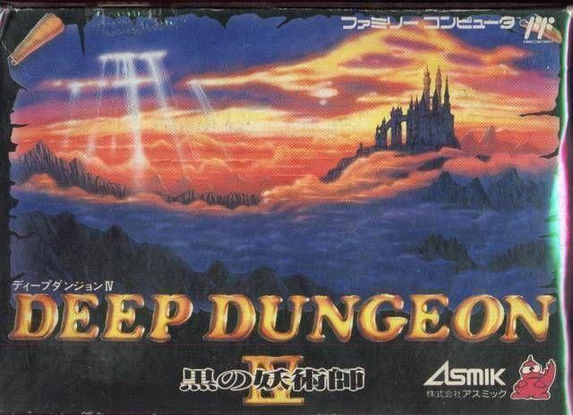 Deep Dungeon 4 - Kuro No Youjutsushi [T-Eng]