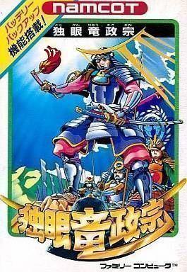 Dokuganryuu Masamune [hFFE]