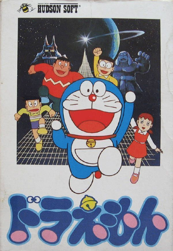 Doraemon World 3 (Doraemon Hack)