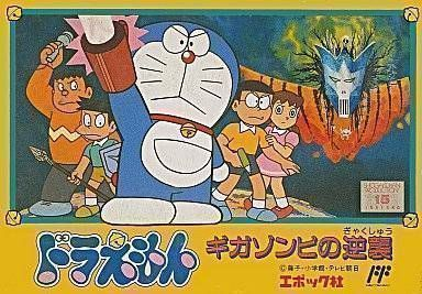 Doraemon - The Revenge Of Giga Zombie [T-Eng1.0]
