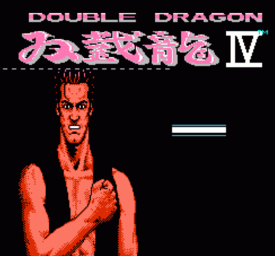 double dragon 4 pc descargar