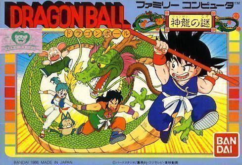 Dragon Ball - Shen Long No Nazo [hM15][h1]