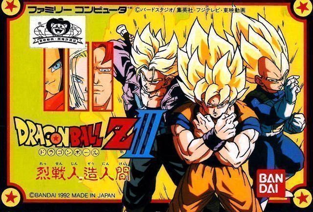 Dragon Ball Z 3 - Ressen Jinzou Ningen [hFFE]