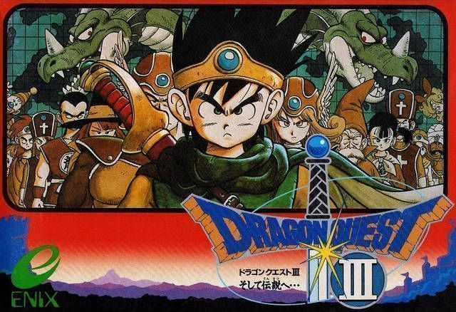 Dragon Quest 3 [hM02]