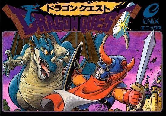 Dragon Quest 34 (Hack)