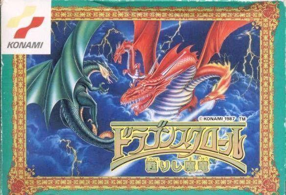 Dragon Scroll - Yomigaerishi Maryuu [hFFE][a1]