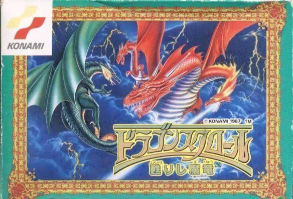 Dragon Scroll - Yomigaerishi Maryuu [hFFE]