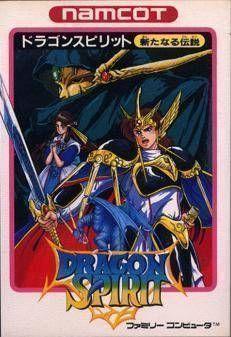 Dragon Spirit - Aratanaru Densetsu [hM04]