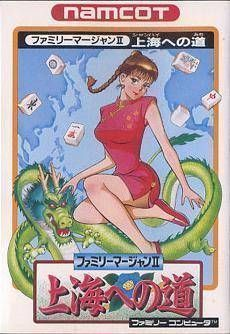 Family Mahjong 2 - Shanghai Heno Michi [t1]