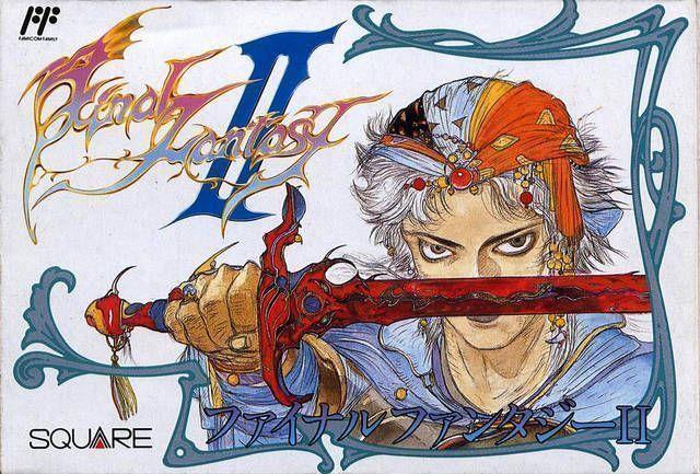 Final Fantasy 2 [T-Eng1.0]