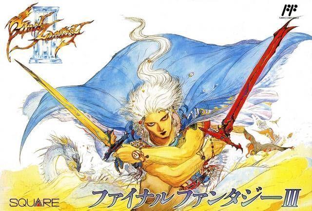 Final Fantasy 3 [T-Span]
