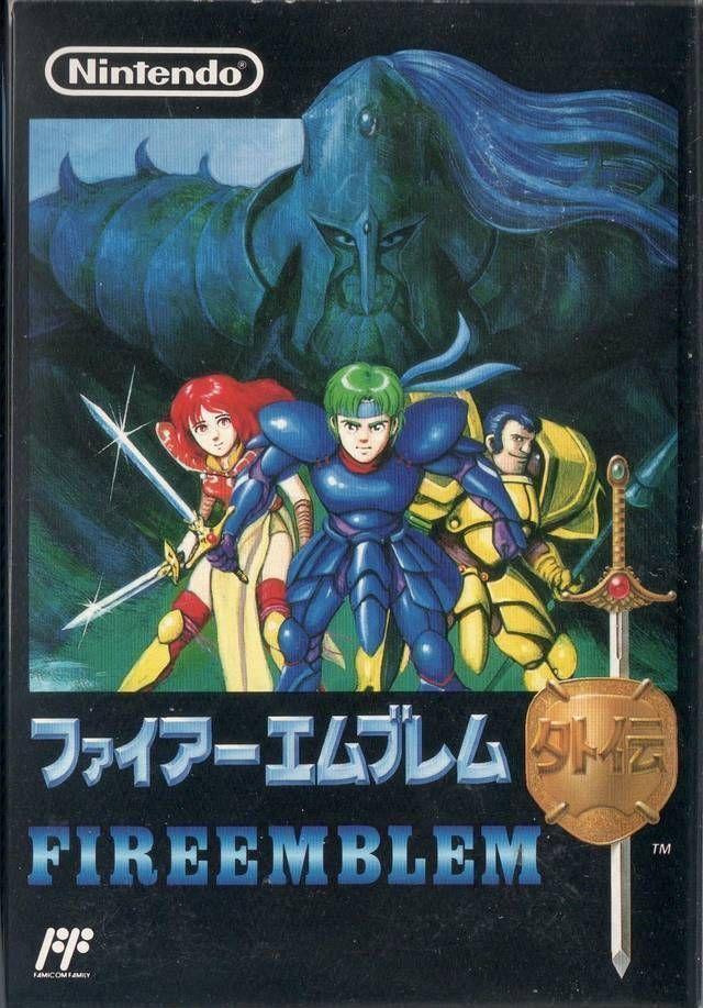 Fire Emblem Gaiden [T-Eng97b2]