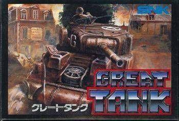 Great Tank [hFFE]